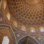 Есфахан