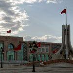 Столицата Тунис
