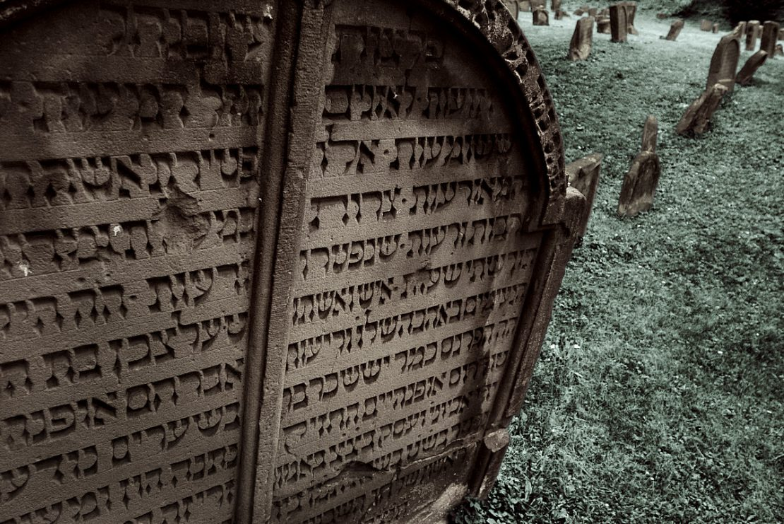 Еврейското гробище във Вормс
