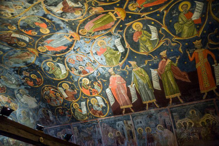 Бачковски манастир, трапезарията